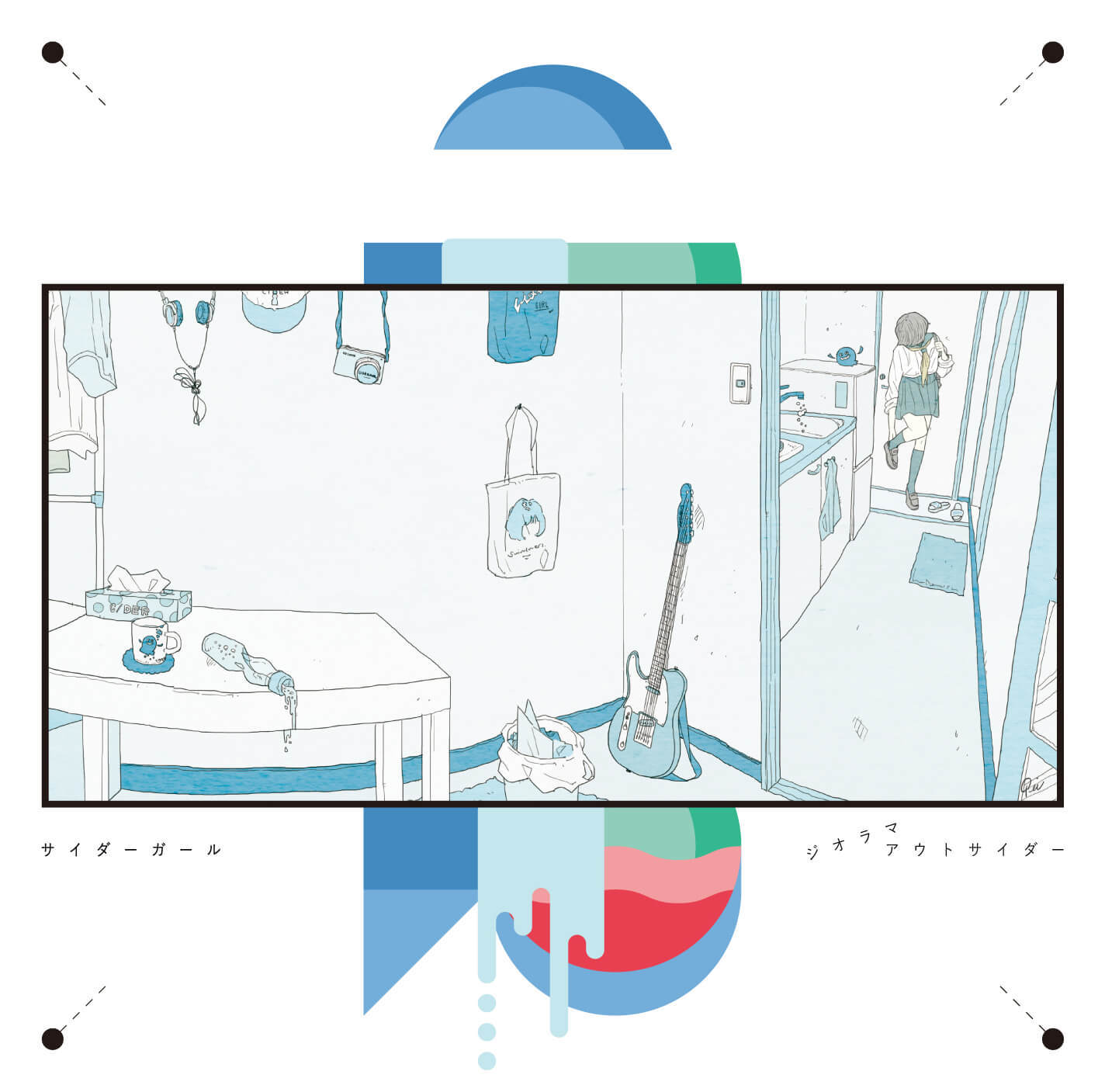 4th mini album「ジオラマアウトサイダー」