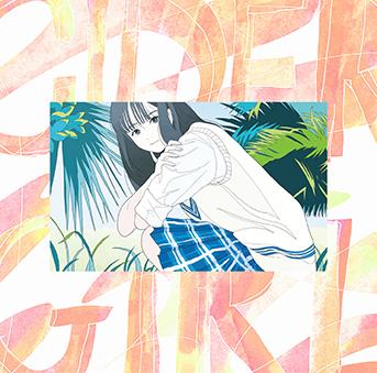 落陽/ID【初回限定盤】